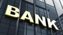 中央银行虚拟货币 在未来能够 彻底替