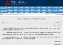 中國央行:人民銀行未發行法定數字貨幣(DC/EP),也未授權任何資產交易平臺進行交易