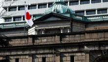 日本央行行长:全球稳定币的扩散可能对金融体系和货币政策的传导产生重大影响