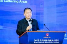 北京市金管局:不断加强对非法集资、ICO等违法违规活动打击力度