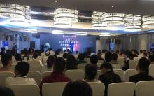 BTC123持续发力 前进脚步永不停歇 2019全球行赣州站成功举办!