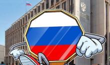 """俄罗斯新总理""""第一把火"""":数字经济+区块链"""