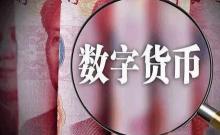 """数据RMB的可编程控制器性""""市场研究"""