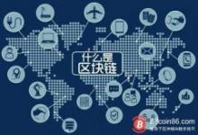 2019区块链产业聚集发展峰会今日在武汉开幕