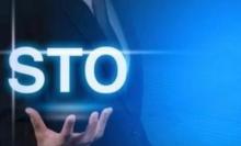 美国SEC新提案或将允许私人公司通过STO筹集资金