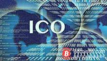 美國證交會批準兩代幣上市,推動 ICO 合法落地