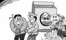 明里买卖虚拟货币 暗帮诈骗人员洗钱