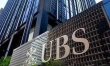 """瑞银警告:监管机构可能戳破""""加密市场泡沫"""""""