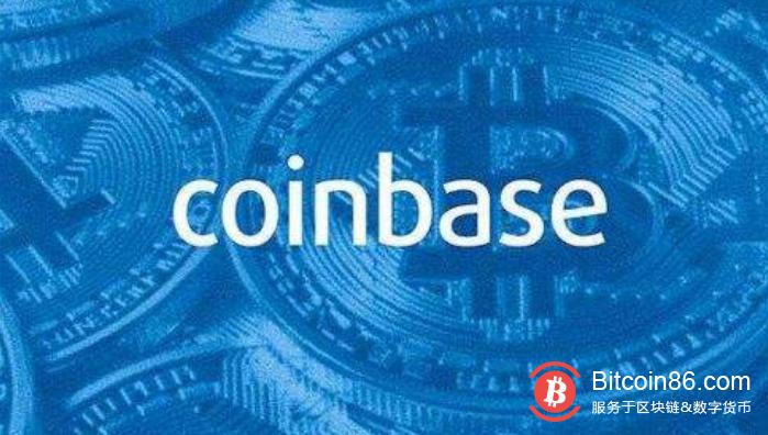 Coinbase 用户数量超过 3000 万,过去 10 个月中增长 500 万用户