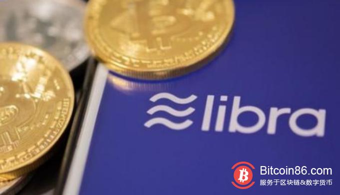 Libra和现有加密数字货币对比:本同末异