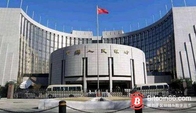 央行不直接面向公众发行数字货币_未必依赖区块链