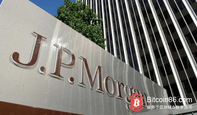 法院驳回对摩根大通的两项起诉,判决结果或涉及加密货币定性问题