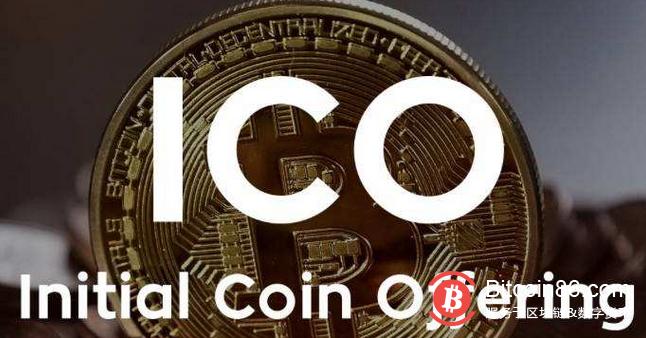 美国SEC要求冻结涉嫌1500万美元ICO欺诈的资产