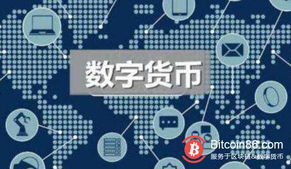 """接招Libra挑战,央行""""精细画像""""数字货币"""