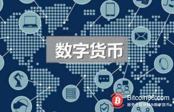 深圳获准尝鲜数字货币 试点推出宜早不宜迟