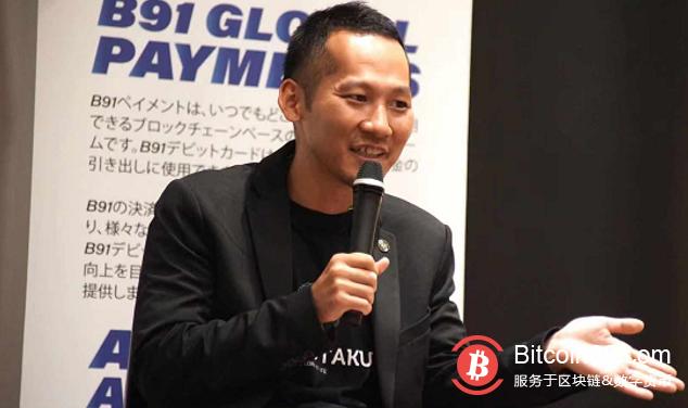 BTC123全球行于8月26日落地日本,区块链时代触手可及
