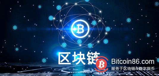 """北京互联网法院完成首例""""公证机构+区块链""""委"""