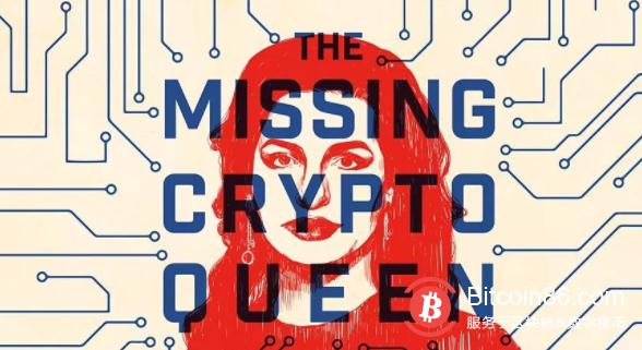 全球第一加密货币骗局的受害者正在受到死亡威胁
