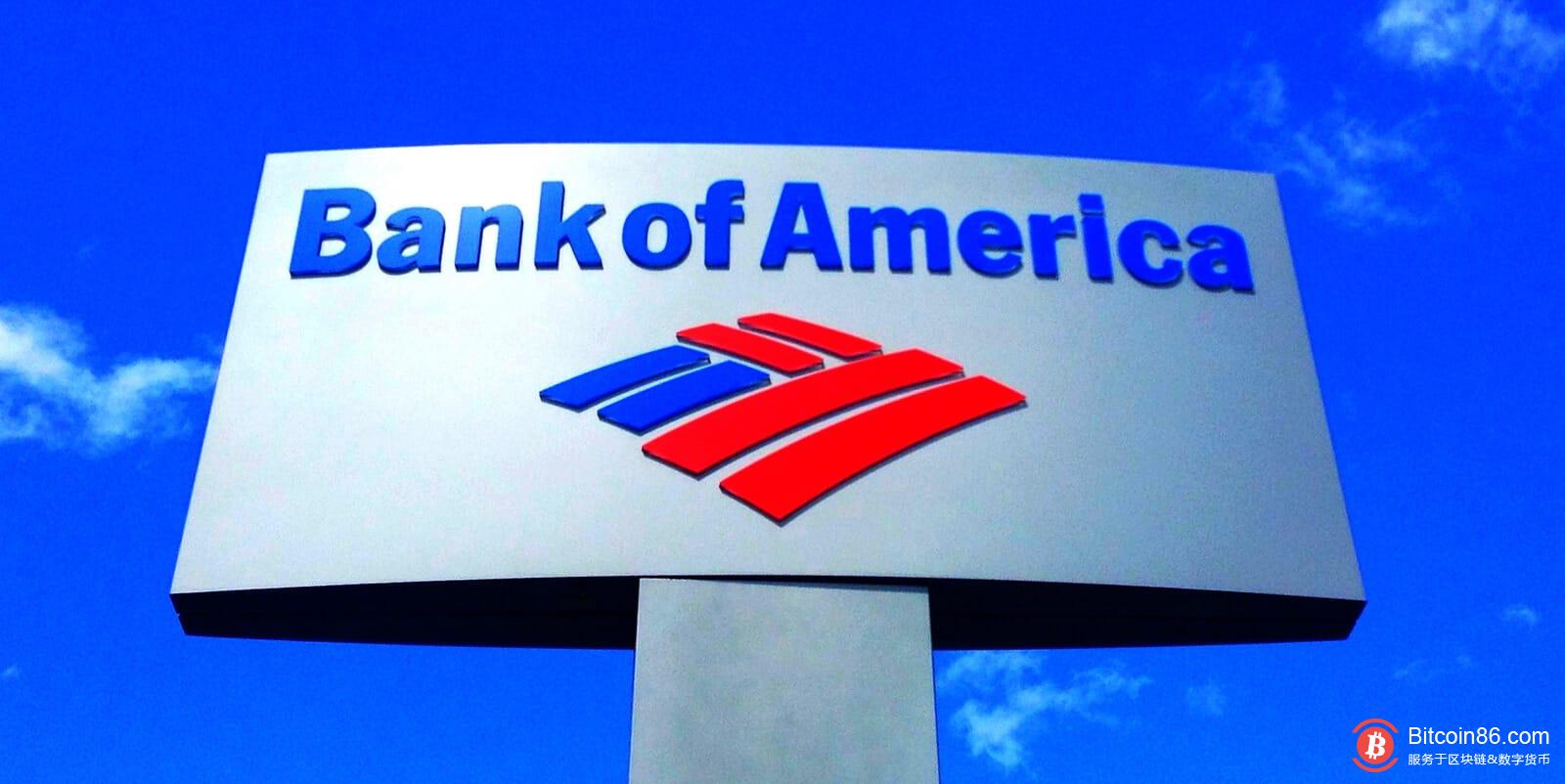 美国银行试运行Ripple分布式账本技术