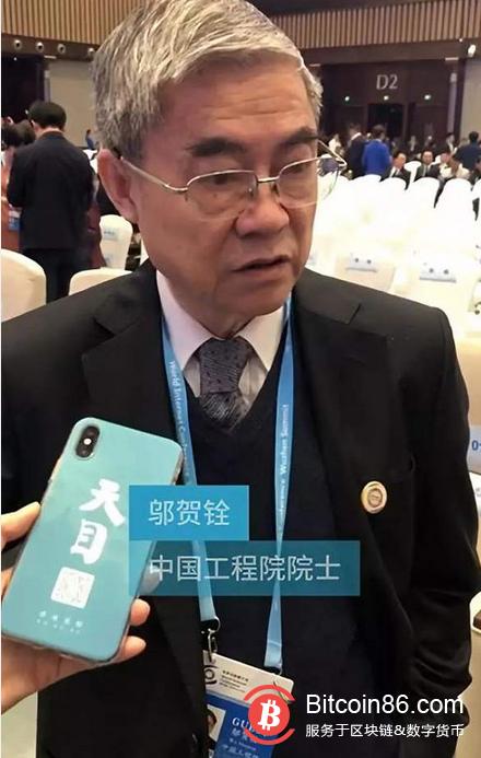 10月20日,在浙江乌镇,天目新闻记者采访了中国工程院院士邬贺铨,他表达了自己对天秤币(一种加密数字货币)的看法。