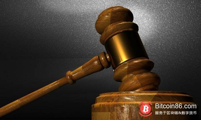 Bitfinex母公司向美国法院提交搜证申请,拟追回被冻结的8.8亿美元资金