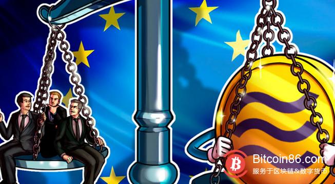 报道:欧盟五国已经组成联盟将阻止Libra发行