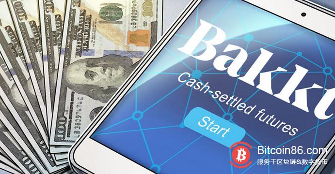 Bakkt计划推出现金结算的比特币期货合约