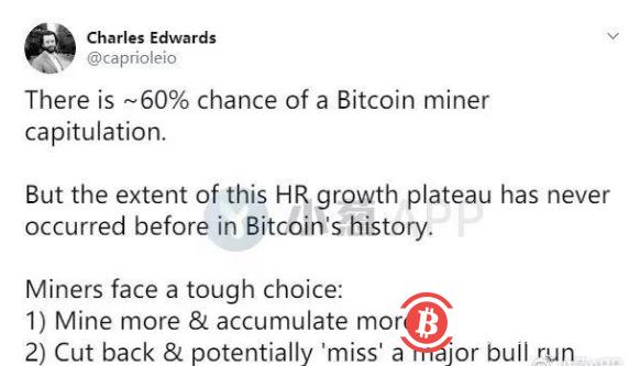 六成比特币矿工或暂时「投降」?对市场有何影响?