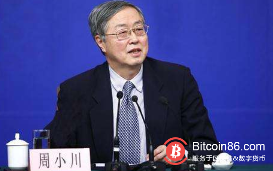 周小川:从保护投资者的角度,央行和监管部门需要予以数字货币高度关注