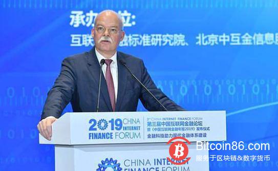 德国驻华大使:运用区块链必须做好消费者保护