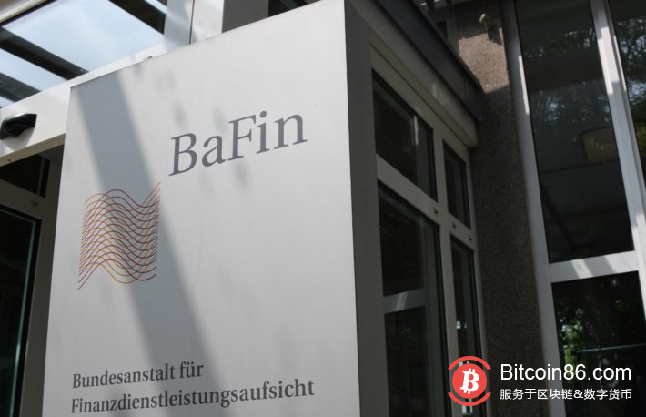 bafin-germany-710x458.jpg