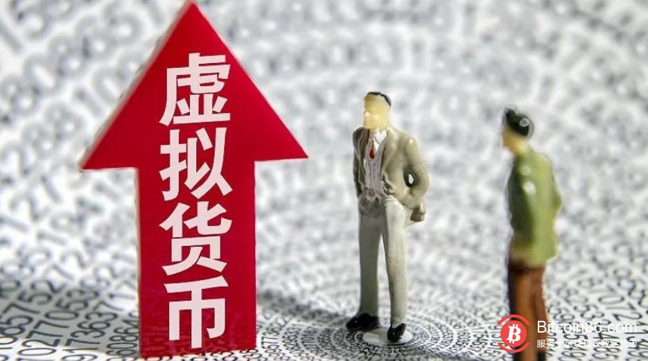 """炒虚拟币危险!交易所员工揭秘""""割韭菜""""套路"""