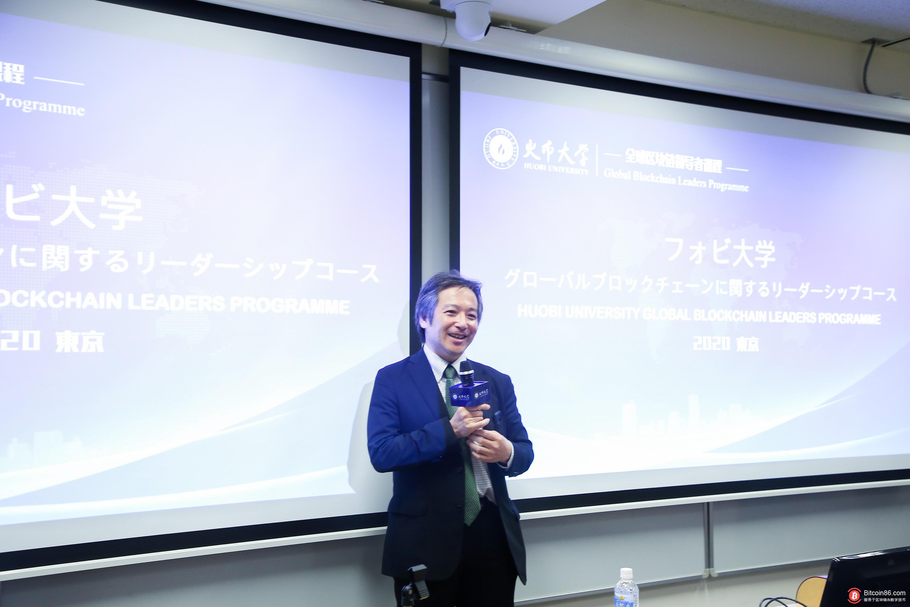 日本法学教授森下哲朗:日本国税厅已经针对加密资产交易征税