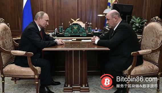 俄罗斯新总理:必须对加密货币征税