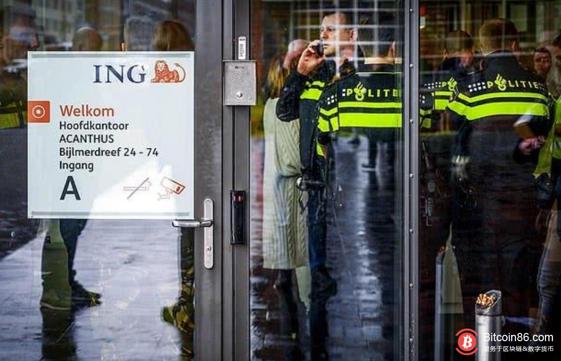 荷兰两天惊现四枚邮包炸弹,勒索者要求用比特币付款
