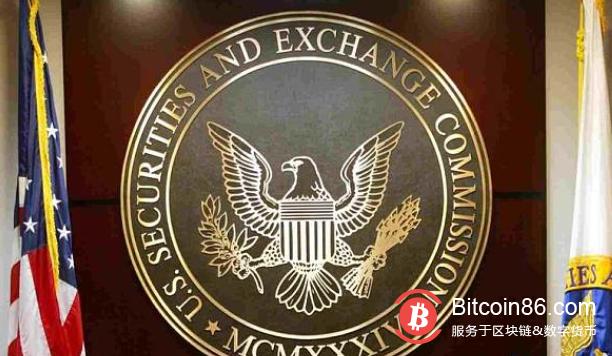 ICO投资者将得到赔偿?美SEC与公司达成协议