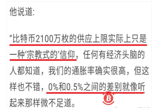 江卓尔:为什么Core锲而不舍地企图增发BTC?