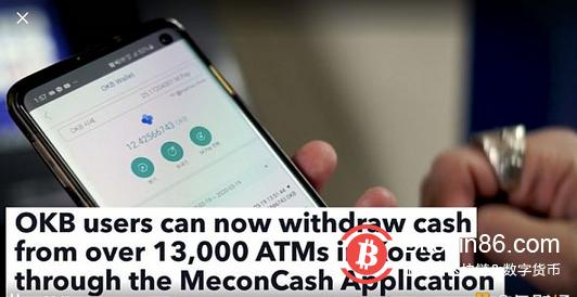 1.3万台ATM支持OKB提取韩元 OKB应声上涨20%-币安资讯网