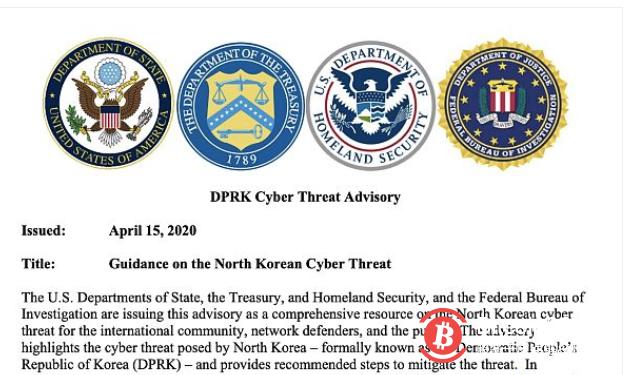 美国政府就朝鲜加密劫持等网络攻击发布新指南