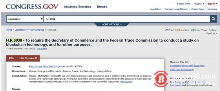 美国国会新法案要求联邦机构对区块链技术进行大规模调查-币安资讯网