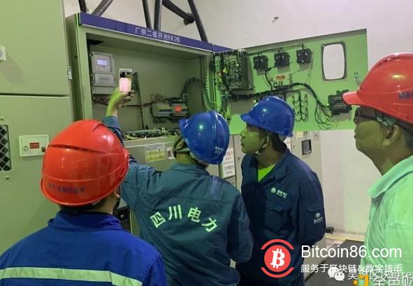 四川云南电力系统出手严打直供电矿场