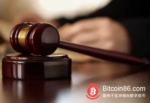 """杭州中院裁定OKEx、OKCoin与乐酷达公司有关,徐明星""""合规保护""""或失效"""