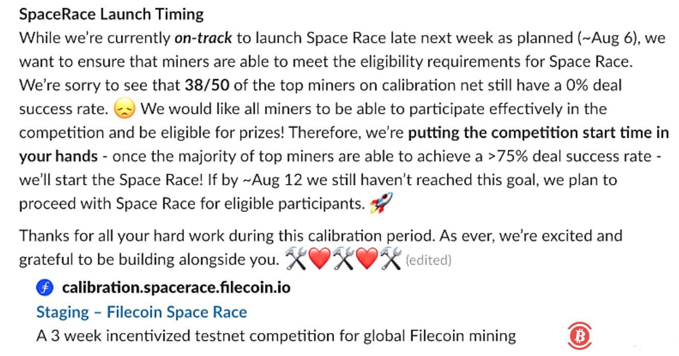 Filecoin官方:最迟8月12日将启动测试网奖励计划
