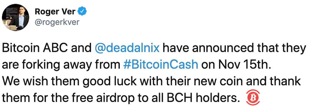 Roger Ver:Bitcoin ABC将于11月15日分叉脱离BCH