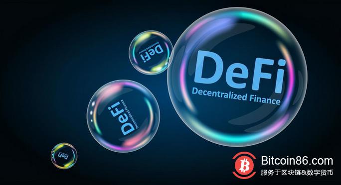 """DeFi是否会像08年""""次贷危机""""一样使加密经济崩溃?"""