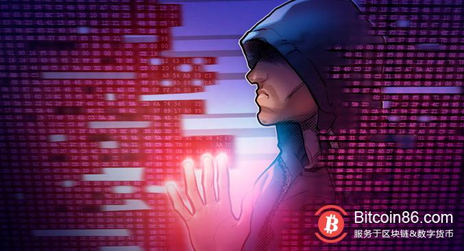报告:2020年区块链相关黑客事件呈下降趋势