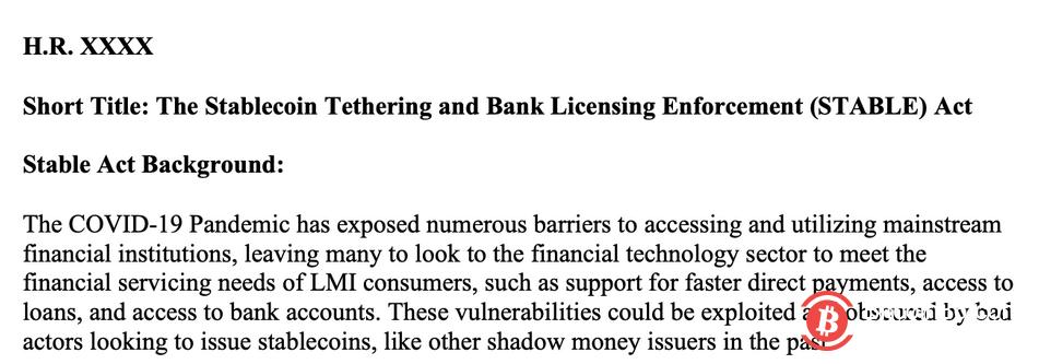 美议员起草稳定币相关法案,拟要求稳定币发行方满足与银行相同的监管要求