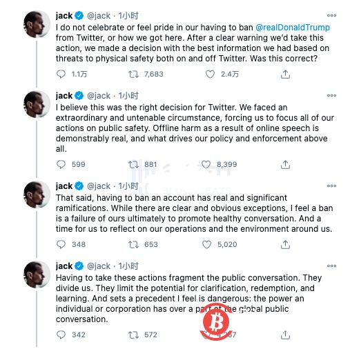 推特CEO回应封号事件:做了正确决定,比特币是互联网的理想范本