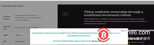 灰度投资:正式解散XRP信托 已清算完XRP