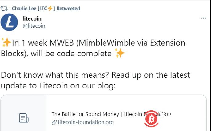莱特币MimbleWimble隐私协议代码将于1周内完成-币安资讯网